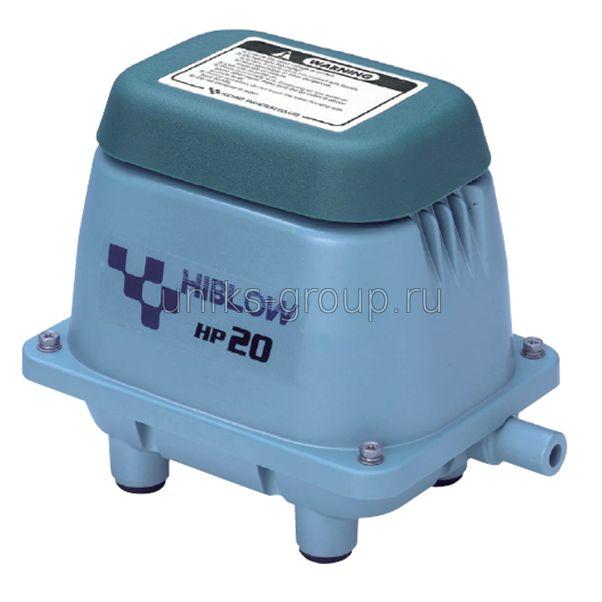 Hiblow HP 20 (Хиблоу)