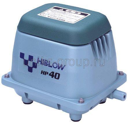 Hiblow HP 40 (Хиблоу)
